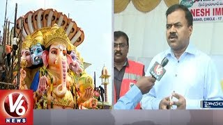GHMC Commissioner Dhana Kishore Face To Face On Ganesh Immersion | Hyderabad