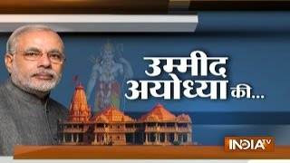 This Is The Best Chance That The BJP Will Ever Get To Build A Grand Ram Temple In Ayodhya