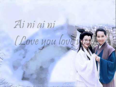 Bei Qing Mian Ju (OST White Snake Legend)