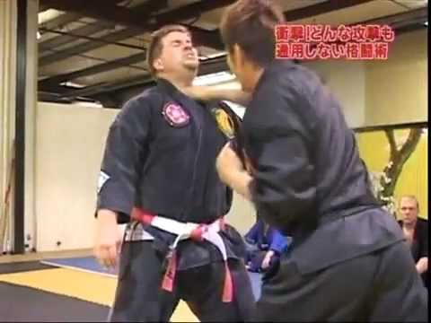 Genki Sudo no Combat Ki