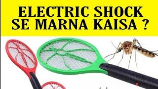 Keere Makoro Ko Electric Shock Se Maarna Kaisa ? - Maulana Sajjad Attari - Social Media Dawateislami