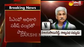 Andhra IAS officers condemn 'threats' by YSRCP MP Vijayasai Reddy