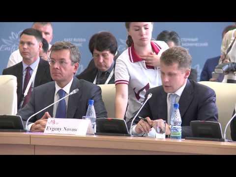 Novoselov, FISHERY AND AQUACULTURE, 3.09.2015 11:00