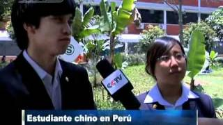Estudiantes chinos asisten a la Universidad de Ricardo Palma en Perú ( tv china )