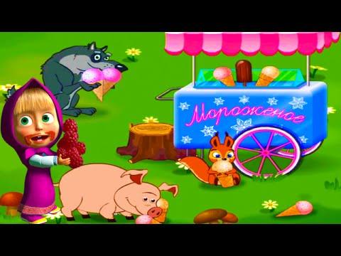 Маша и Медведь ИГРА - Миссия Мороженное - Маша и Медведь новые серии