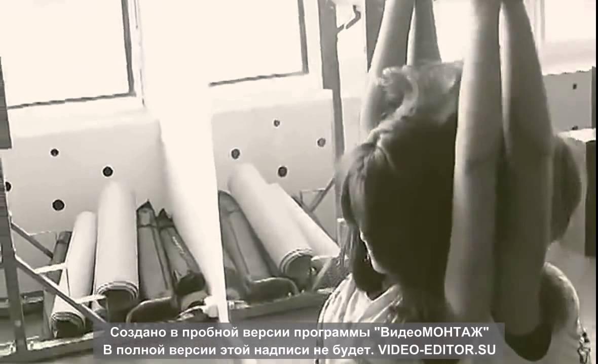 Обнаженный Кайф Год Выпуска