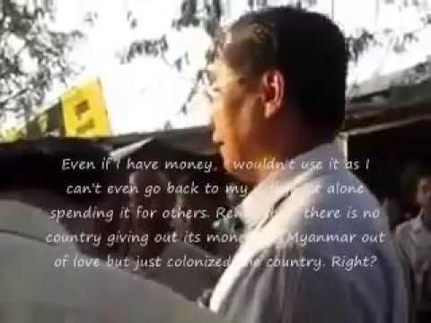 Myanmar Government Arrogant Minister video