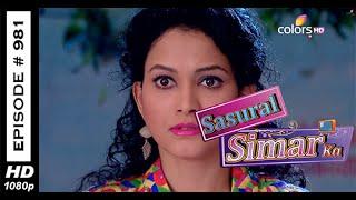 Sasural Simar Ka - ?????? ???? ?? - 25th September 2014 - Full Episode (HD)