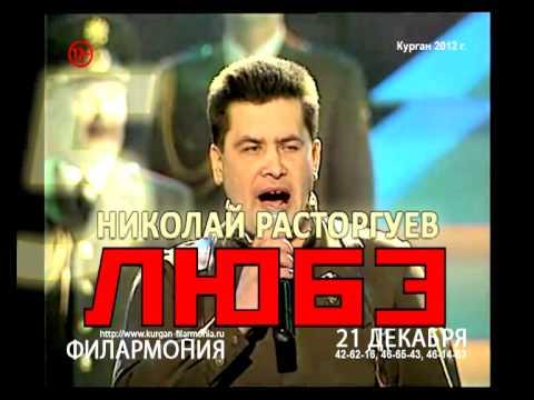 Николай Арутюнов - Слишком долго