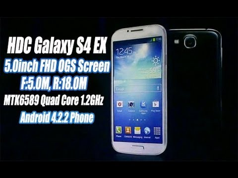 FHD Screen? 18MP Camera? HDC Galaxy S4 EX Appearance Reviews