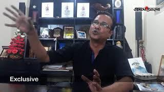 কারাগারের অভিজ্ঞতা বললেন আসিফ আকবর