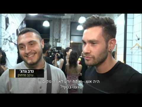 נדב גדג' ואימרי זיו נפגשים - חדשות הבידור