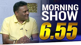Hon.Major Sudarshana Denipitiya | Siyatha Morning Show - 6.55 | 24 - 02 - 2021