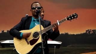 AGEGNEHU YIDEGI - Enes Egeremalehu - 2017 - AmlekoTube.com