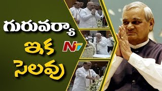 PM Modi, Amit Shah and Rajnath Singh Pay Floral Tribute to Vajpayee At BJP Head Quarter | NTV