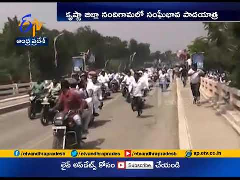 YCP Sangeebhava Rally | for Jagan Padayatra 3,000 Km Completed | at Nandigama