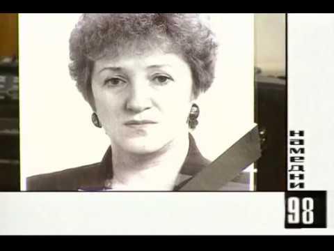 Намедни - 98. Убийство Галины Старовойтовой