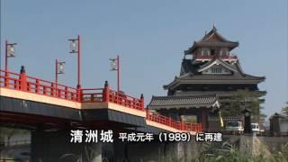 清須市まち物語