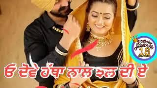 !! Best Romantic What's App Status!!Chunni Cha Loka Me Rakhdi Gora Mukra Sharbati Akhiyan