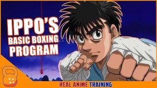 Ippo's Basic Boxing Training - Hajime no Ippo - Anime Workout