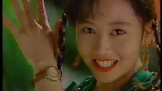 CASIO サマーウォッチ 20BAR サンバ編 浅香唯 1989