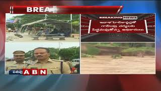 Boat Mishap in East Godavari District | 6 Missing,Search and rescue operations continue | Updates