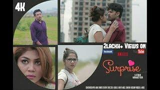 SURPRISE - A Bengali Short Film (2017)  4k। Sudip Biswas   Parsa Evana   Annur Khan l