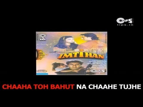 Chaha Toh Bahut Na Chahe Tujhe - Bollywood Sing Along - Imtihan...