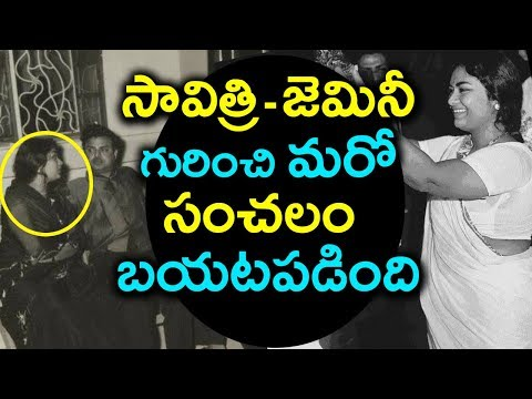 Senior Artist Rama Prabha REVEALS Shocking Facts About Savitri | Mahanati Movie | Tollywood Nagar
