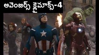 Avengers Telugu Dubbed Climax 4 AnuvadaChitraluTV