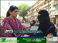 Mqm Target Killers Made No Go Areas In Karachi For ...