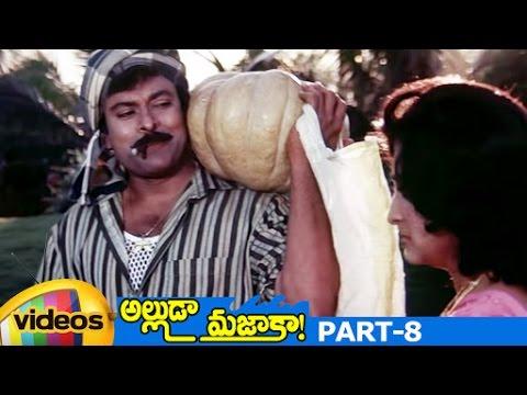 media aalam bellam movie download 3gp