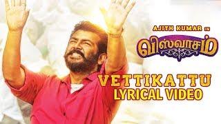 Thala Ajith's Viswasam VettiKattu Song Review   Viswasam 2nd Single   D Imman   Nayanthara   Siva