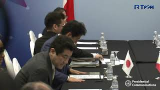 Bilateral Meeting with Prime Minister Shinzo Abe of Japan