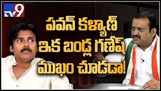 Is Pawan Kalyan not in talking terms with Bandla Ganesh?