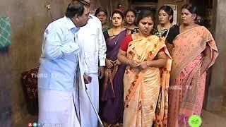 NATHASWARAM|TAMIL SERIAL|COMEDY|VEL & POLICE DISCUSSION FOR GOPI