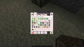 как сделать лук и стрелы в minecraft 1.5.1-.1.5.2