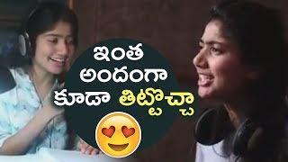 Sai Pallavi's Transformation To A Telangana Girl   Sai Pallavi Dubbing For Fidaa   TFPC