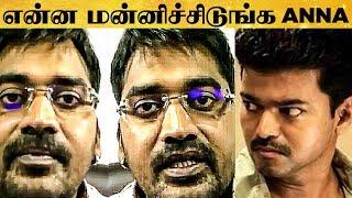 Thalapathy Vijay Anna I'm Sorry – Karunakaran Apologize | TK