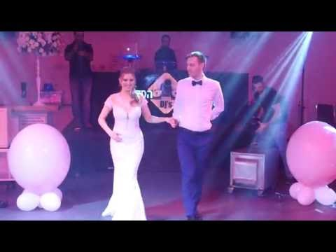 Amazed by Duncan James - Wedding - First Dance - Anat & Edi