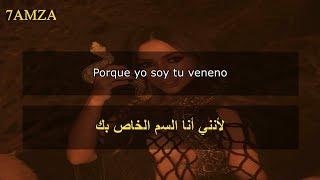 Anitta Veneno مترجمة عربي