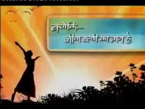 Kyunki Jeena Iissi Ka Naam Hai l Title Song l Sahara One (DD National)