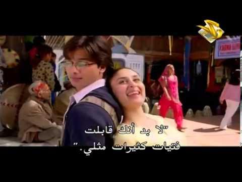 Yeh Ishq Hai - Jab We Met  مترجمة