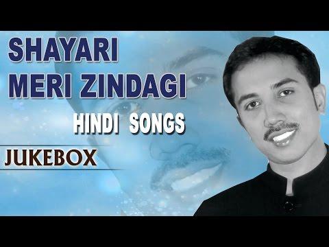 Hindi Folk Songs | Shayari Meri Zindagi Kaleem Pasha | Folk Songs Hindi