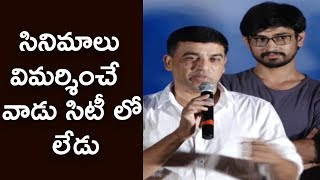 Producer Dil Raju Speech @ Lover Trailer Launch  | Raj Tarun, Riddhi Kumar