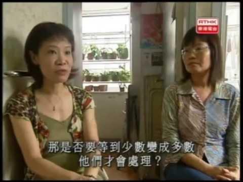 鏗鏘集 - 生命的不尋常(2004)