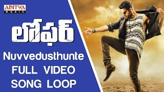Nuvvedusthunte Full Video Song ★Loop★|| Loafer Video Songs || VarunTej,Disha Patani,Puri Jagannadh