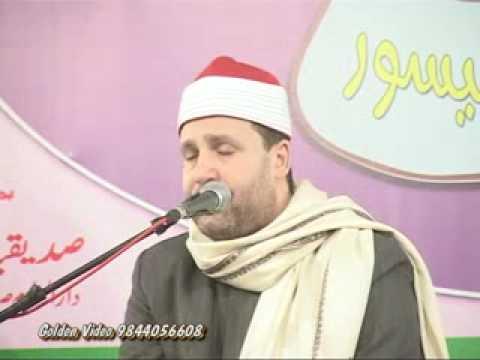 Sheikh Qari Hajjaj Ramadhan Unique Style Zikr !!! video