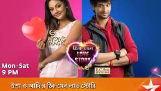 Thik Jeno Love Story Star Jalsha Title Song Download