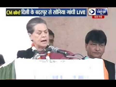 Delhi polls 2015: Congress president Sonia Gandhi addresses rally in Badarpur, Delhi